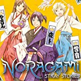 Noragami: Stray Stories