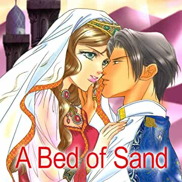 A Bed of Sand