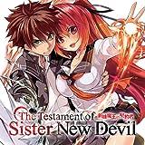 The Testament of Sister New Devil