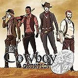 Cowboy Gauntlet