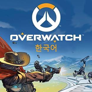 Overwatch (Korean)