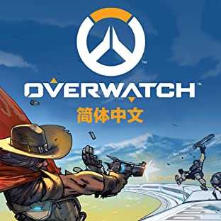 Overwatch (Simplified Chinese)