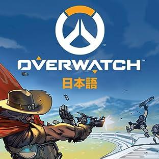 Overwatch (Japanese)