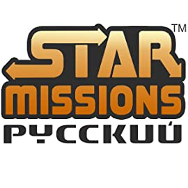 Star Missions - Russian