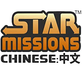 Star Missions - Chinese