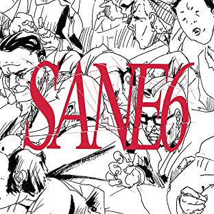 Sane6