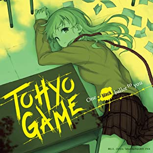 Tohyo Game