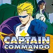 descargar captain commando