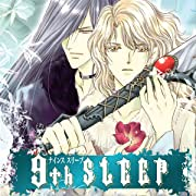9th Sleep