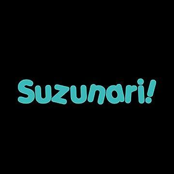 Suzunari!