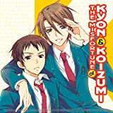 The Misfortune of Kyon and Koizumi