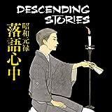 Descending Stories