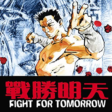 Fight for Tomorrow (2002-2003)