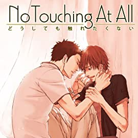No Touching At All