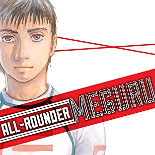All-Rounder Meguru