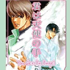 You Get an Angel