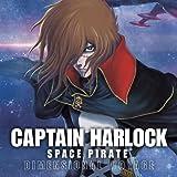 Captain Harlock Space Pirate: Dimensional Voyage
