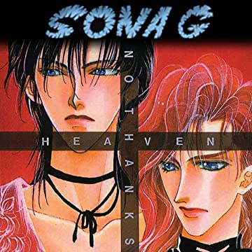 Sona-G Series