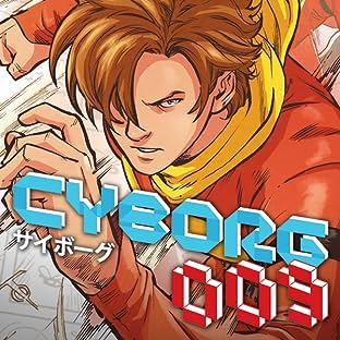 Cyborg 009 (Archaia)