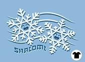 Shalomflakes