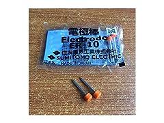 Electrode Rod