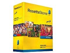 Rosetta Stone Persian Farsi - Levels 1-3