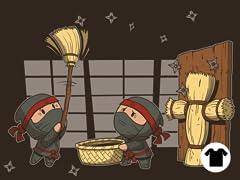 Dojo Chores