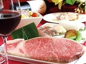 Huntspoint Wagyu Steaks - A5 Grade, 3lbs