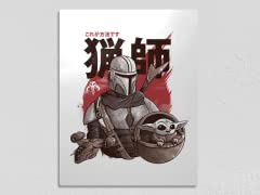 """The Bounty Hunter's Way"" 11"" x 14"" Metal Poster"