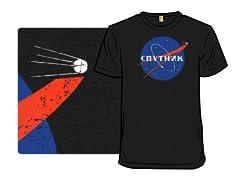Vintage Sputnik