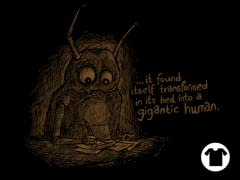 Gigantic Human