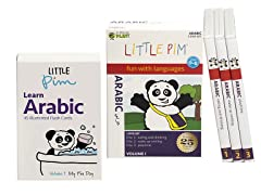 Little Pim Arabic  Vol 1- 3 Pack DVD Set and Flashcards