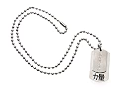Stainless Steel Dog tag w/ Strength Symbol Chinese Character