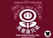 Fire Sriracha