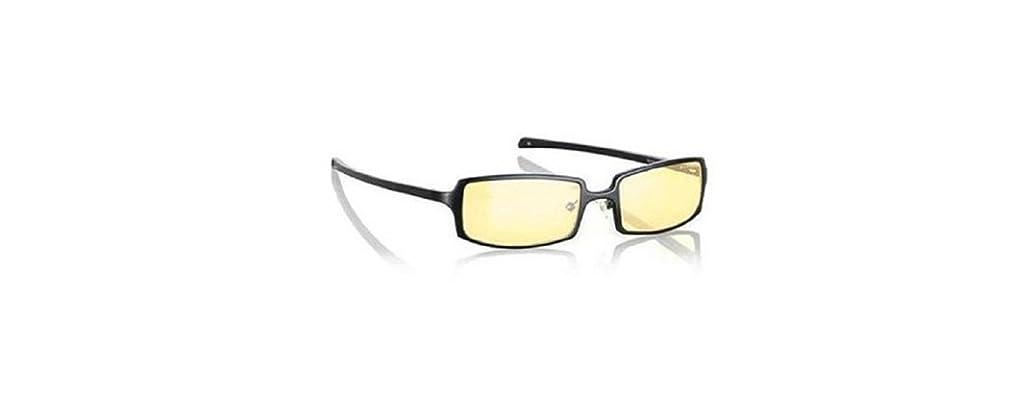Gunnar Optiks Amber Computer Glasses