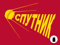Sputnik Remix Unisex Tank Top