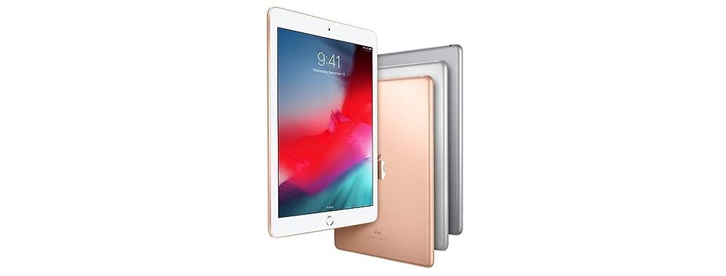 Apple iPad 2017 & 2018 Models - Your Choice