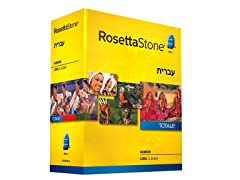Rosetta Stone Hebrew - Levels 1-3