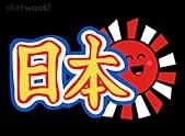 Kanji Japan