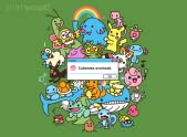 Error - Cuteness Overload