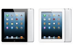 Apple iPad (2nd Gen) Wi-Fi Tablet w/Case