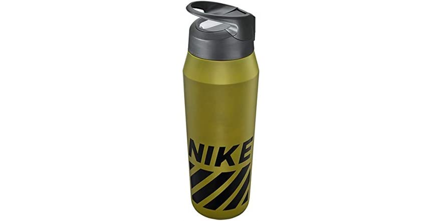 Nike SS HYPERCHARGE Straw Bottle - Graphic - $9.99 - Free shipping for Prime members