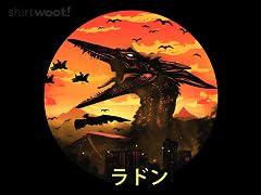 The Fire Kaiju