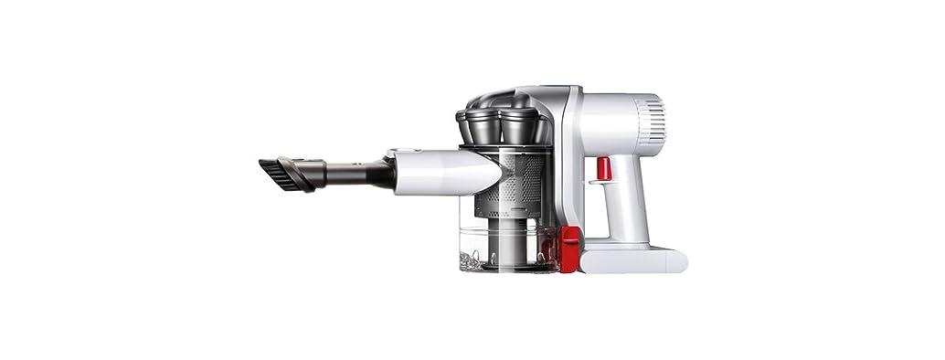 Dyson DC56 Handheld Vacuum - White