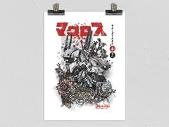 """Valkyrie Mecha"" Poster"