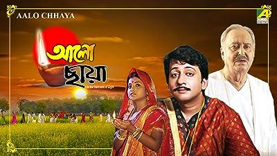 Aalo Chhaya
