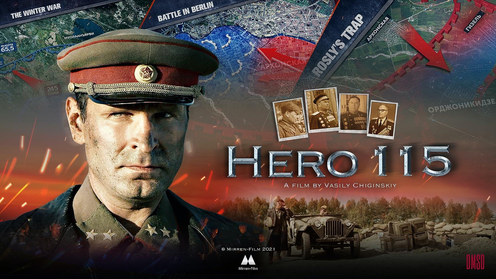 Hero 115