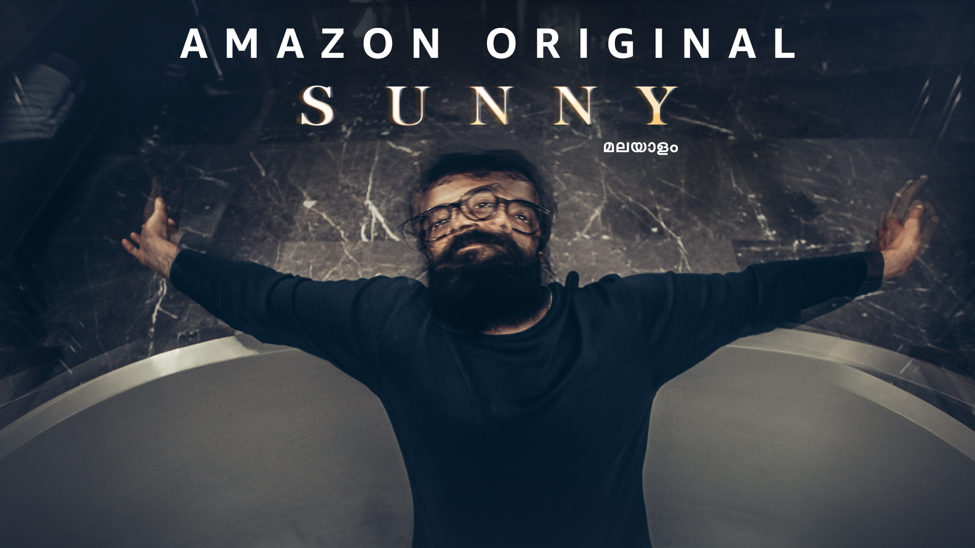 Sunny (4K UHD)