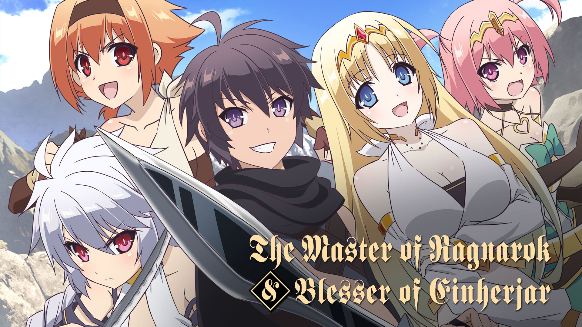 The Master of Ragnarok and Blesser of Einherjar - Uncut