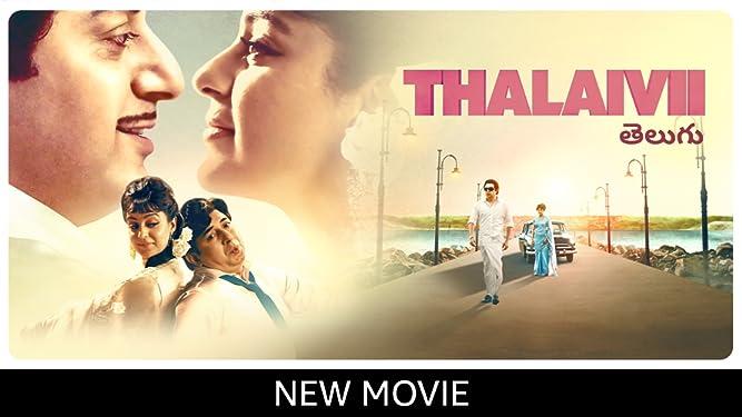 Thalaivii (Telugu)